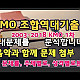 https://semosu.com/data/apms/video/youtube/thumb-169fUcDCZXs_80x80.jpg