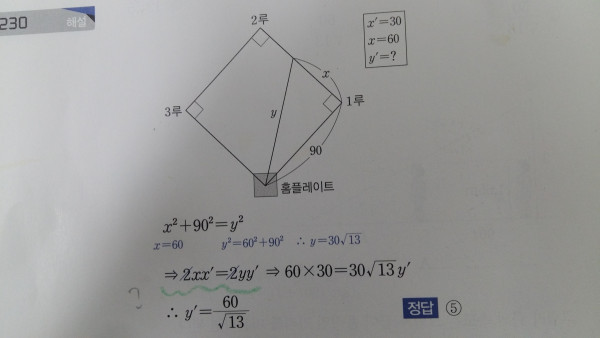 f4b0703ed5eb3f4b68cdea1dd8207189_1576990011_0671.jpg